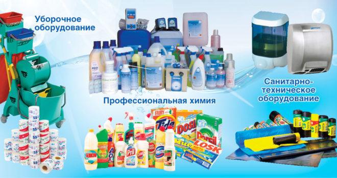 Уход за санитарно-техническим оборудованием
